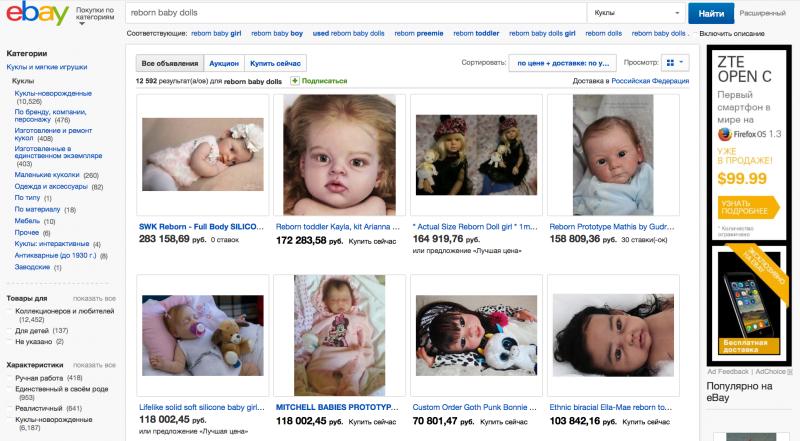 reborn_baby_dolls___eBay