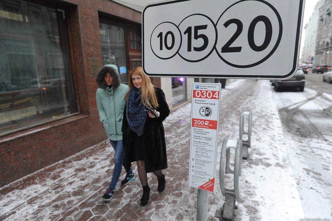 Платная парковка на 133 улицах в центре Москвы подорожала до 200 рублей в час.