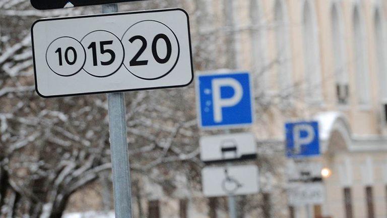 133 по 200! На каких улицах подорожает парковка?