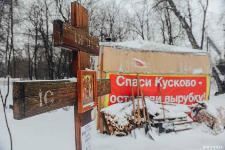 Что происходит в парке Кусково?