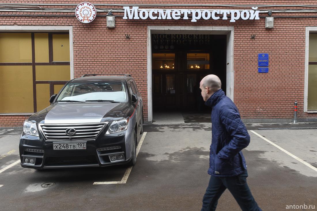 VIP-парковка Мосметростроя