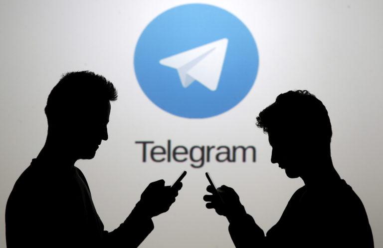 Как подключить звонки в Telegram