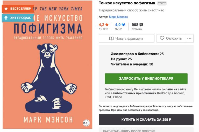 Где бесплатно читать книги онлайн?